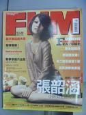 【書寶二手書T5/雜誌期刊_QBV】FHM男人幫_91期_Princess Angela-張韶涵