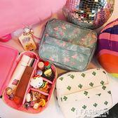 韓國可愛小清新復古大容量便攜化妝包原宿女生旅行洗漱包收納包包-Ifashion