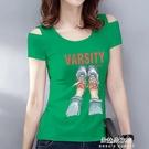 露肩短袖 夏季新款露肩體恤綠色短袖t恤女漏肩緊身上衣韓版百搭半袖打底衫 【母親節特惠】