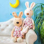 娃娃屋樂園~Le Sucre法國兔砂糖兔(氣質花裙款)60cm690元另有30cm45cm90cm