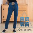 牛仔褲--簡約質感撞色抽繩寬版鬆緊帶前後...