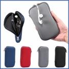 通用手機袋 彈力布手機包 5.4吋 6.1吋 6.9吋 7.2吋 手機袋 手機包 手機收納袋