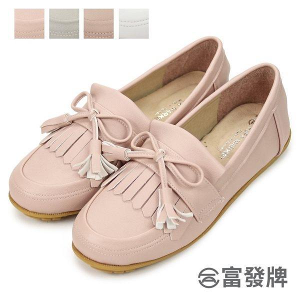 【富發牌】MIT流蘇蝶結造型莫卡辛休閒鞋 -白/灰/奶茶/粉 1DA65
