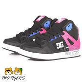 美國DC REBOUND 桃紅/黑色 高筒滑板鞋 中大童鞋 NO.R1982