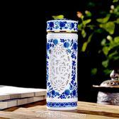 青花瓷茶杯雙層男女陶瓷鏤空保溫杯內膽辦公杯帶蓋水杯 艾莎嚴選