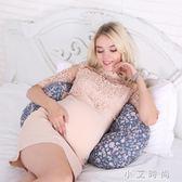 孕婦枕頭護腰側睡枕多功能U型枕睡覺用品抱枕托腹側臥枕靠枕睡墊 小艾時尚.NMS