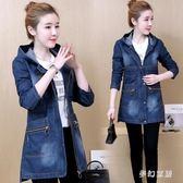 中大尺碼 新款女韓版中長款牛仔外套長袖顯瘦牛仔風衣 ZQ1596『夢幻家居』