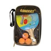 RANDERS3星桌球拍組【愛買】