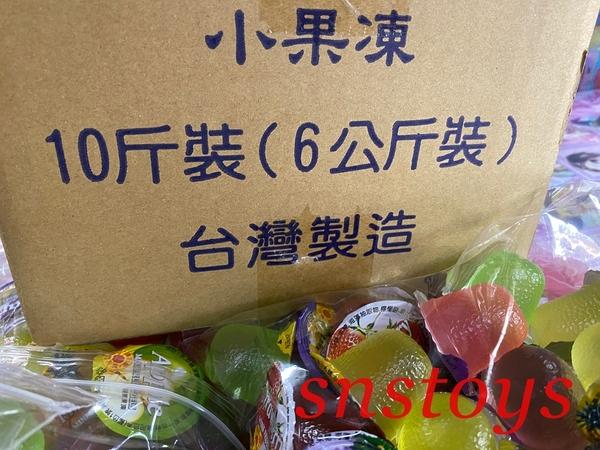 sns 古早味 懷舊零食 糖果 四季果凍 果凍 綜合口味 6公斤