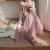 冬裙兩件套星星亮片網紗半身裙秋冬女中長款很仙的裙子長裙紗裙「時尚彩虹屋」