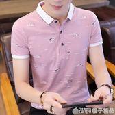 T恤男士短袖2019夏季新款男裝潮流修身翻領POLO衫體恤有帶領上衣   (橙子精品)