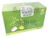 港香蘭冬蟲夏草菌絲體膠囊300粒量販包