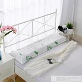 ins送枕套雙人枕頭長款枕芯1.2m可愛一對情侶一體成人  雙12購物節 YTL