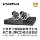 全視線4路監視監控錄影主機(HS-HG4311)+2顆LED紅外線攝影機(MB-1080P1) 台灣製造【速霸科技館】