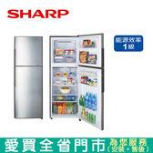 SHARP 315L雙門變頻冰箱SJ-GX32-SL含配送到府+標準安裝【愛買】