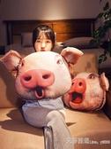 創意3d仿真豬頭 抱枕靠枕床頭靠墊汽車枕頭搞怪男生可愛 【快速出貨】