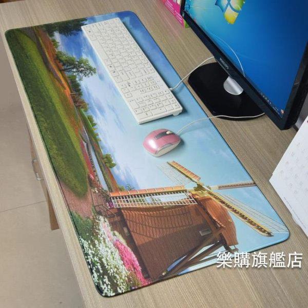 滑鼠墊 超大號子鍵盤桌墊 鎖邊加厚網吧游戲電腦辦公可愛【樂購旗艦店】