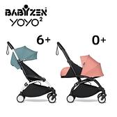 法國 BABYZEN YOYO2 嬰兒手推車(6m+&新生兒套件)-8色可選【送 6+雨罩】