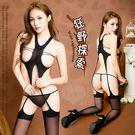 性感睡衣 情趣內衣 女性商品 狂野探索!情慾線條露乳絲襪仿吊襪帶連身衣【500137】