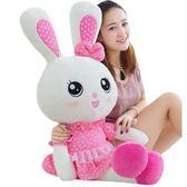 兔子毛絨玩具兒童生日新年禮物送女友布娃娃可愛長耳兔女生小白兔公仔xw 【1件免運】