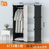 衣櫃簡約現代經濟型組裝布藝塑料櫃子鋼架衣櫥衣櫃收納簡易衣櫃 igo 台北日光