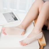 魚嘴露腳趾露跟襪五指襪女 純棉 夏季隱形船襪薄款淺口瑜伽肉黑色 至簡元素