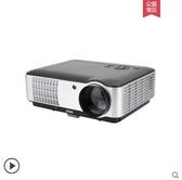 投影儀 家用微型小型家庭影院1080P安卓無屏電視墻投便攜迷你TA4788【極致男人】