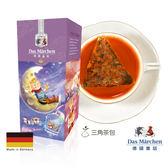 【德國童話】伯爵紅茶茶包 (BOP)(15入/盒)