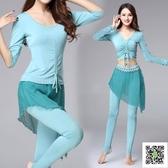 舞蹈服 舞蹈練功服套裝女成人新款裙褲莫代爾藝考形體古典現代民族舞服裝 歐歐