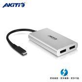 《AKiTiO》雷霆3 轉雙 DisplayPort 轉接器 (T3-2DP)