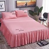 純棉床罩床裙式床套單件席夢思防塵保護套1.5全棉1.8床單床墊床笠 雙十二購物節