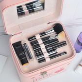 霧花化妝包大容量韓國可愛便攜大號化妝箱手提雙層化妝品收納箱『韓女王』