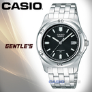 CASIO 卡西歐 手錶專賣店 MTP-1213A-1A VDF 男錶 黑面 指針錶 不鏽鋼錶帶 日期 防水 全新