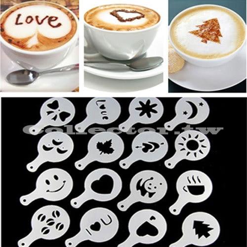 【超取199免運】16個 塑料拉花模具 花式咖啡印花模型 咖啡奶泡噴花模板