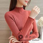 半高領套頭毛衣韓版短款打底衫修身百搭長袖短款針織衫「歐洲站」