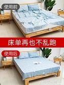 床單被子固定器沙發地墊防滑神器家用隱形防跑無針安全魔術黏貼片 中秋特惠