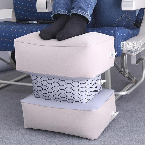 長途高度休閑舒適可調飛機充氣腳墊腿升艙旅行飛機枕頭頸枕汽車足踏凳 PA1089『紅袖伊人』