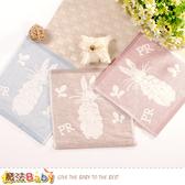 兒童方巾(2條一組) 國際名牌比得兔授權正版純棉方巾 魔法Baby