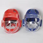 跆拳道護頭跆拳道護具 一次成型護頭面罩護頭