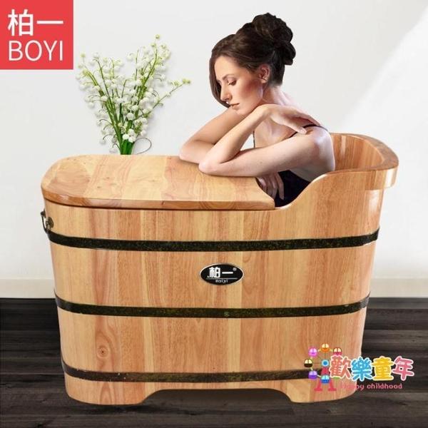 實木洗澡桶 方形泡澡桶洗澡洗浴木桶浴缸浴桶成人木質沐浴桶實木浴盆家用 1色T 交換禮物