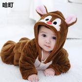造型衣可愛小倉鼠女童萌寶秋裝連體哈衣八個月嬰兒衣服外出造型爬衣 Ic2924『MG大尺碼』