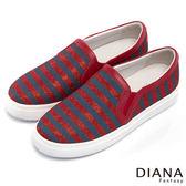 DIANA 百搭原色--經典雙色條紋懶人厚底鞋-紅★特價商品恕不能換貨★