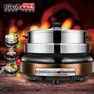 【KRIA可利亞】蒸煮烤三用電火鍋/電烤爐/電蒸鍋(KR-839)