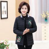 媽媽外套 中老年短款羽絨棉棉衣女中年女士冬季棉襖上衣服大碼媽媽冬裝棉服-炫科技