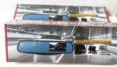 CORAL R2【附16G/160度大廣角】後視鏡 前後雙錄 行車紀錄器