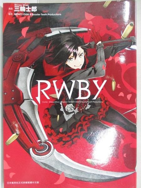 【書寶二手書T1/漫畫書_BCS】RWBY(全)_Shirow Miwa,MONTY OUM和Rooster,Akira Shen