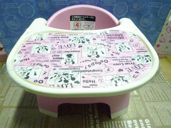 【震撼精品百貨】米奇/米妮 Micky Mouse~兒童餐椅-粉