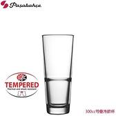 【Pasabahce】強化可疊式冷飲杯 300cc 飲料杯 水杯 果汁杯 300ml
