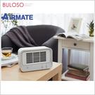 《不囉唆》艾美特人體感知美型陶瓷式電暖器(HP060M)(可挑色/款) 保暖/驅寒【VAHP060M】