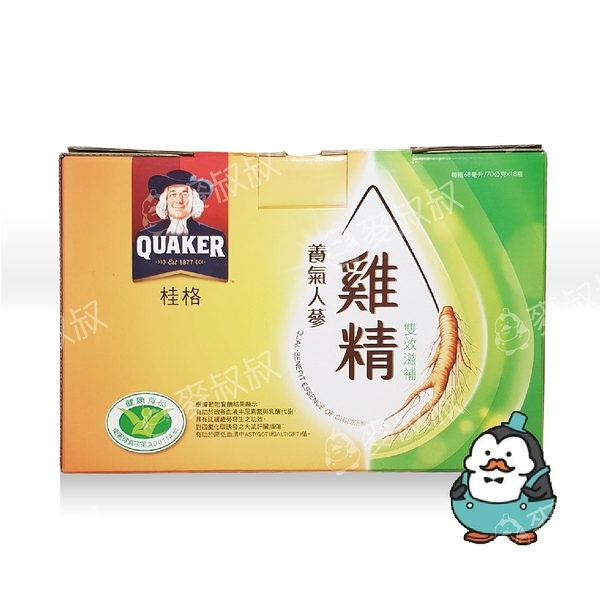 桂格 養氣人蔘 雞精  68ml*18入#雙效滋補 禮盒裝 養氣人參